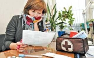 Оплата больничного после увольнения с работы